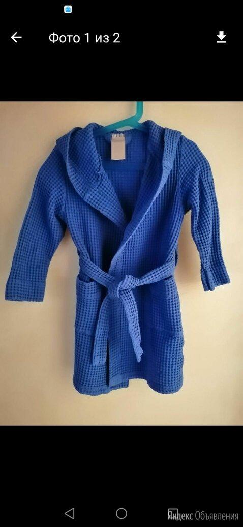 Халат детский на мальчика, размер 30 по цене 350₽ - Домашняя одежда, фото 0