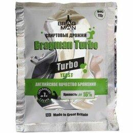 Ингредиенты для приготовления напитков - Спиртовые дрожжи Bragman Turbo, 115 г, 0