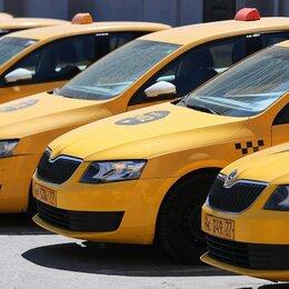 Водители - Аренда авто/Работа водителем такси, 0
