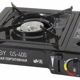 Туристические горелки и плитки - Портативная газовая плитка Energy GS-400 черный, 0