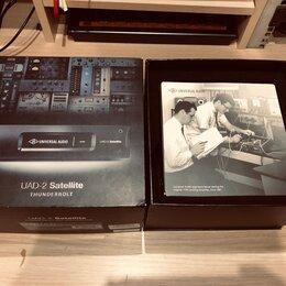 Оборудование для звукозаписывающих студий - universal audio Satellite uad-2 Quad core, 0