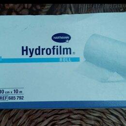 Устройства, приборы и аксессуары для здоровья - Hartmann hydrofilm roll пластырь фиксирующий из прозрачной пленки, 5х1000 см, 0