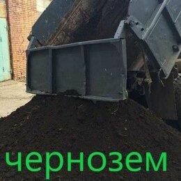 Удобрения - Чернозем - доставка ЗИЛ и Камаз, 0