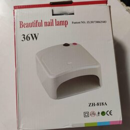 Лампы для сушки - Новая лампа для маникюра , 0