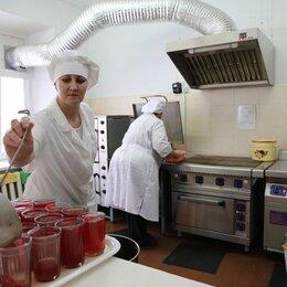 Повара - ПОВАР и работники кухни в медицинские учреждения, 0