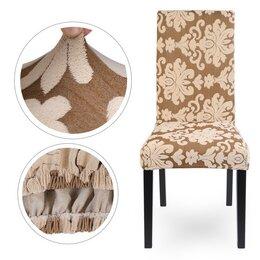 Чехлы для мебели - Чехлы на стулья, жаккард , 0