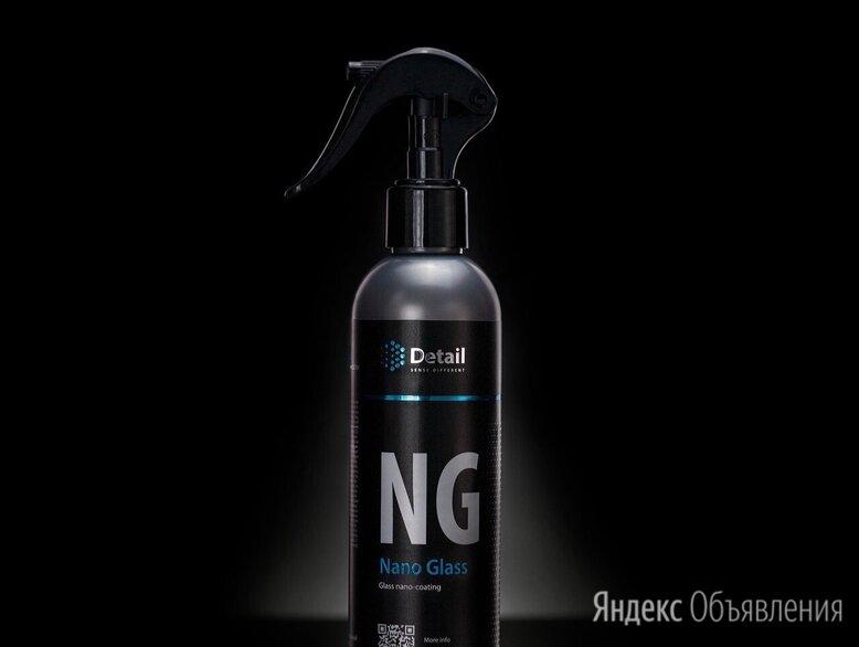 Антидождь NG (Nano Glass) Detail по цене 1400₽ - Масла, технические жидкости и химия, фото 0