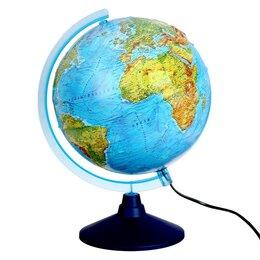 Глобусы - Интерактивный глобус физико-политический рельефный, диаметр 250 мм, с подсвет..., 0