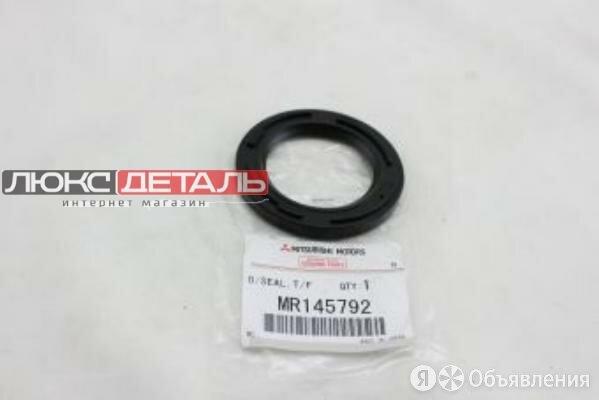 MITSUBISHI MR145792 Сальник  по цене 539₽ - Отопление и кондиционирование , фото 0