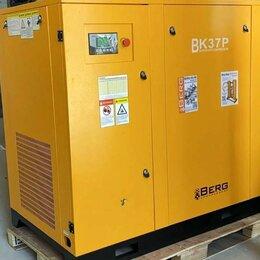 Воздушные компрессоры - Винтовой компрессор Berg, 0