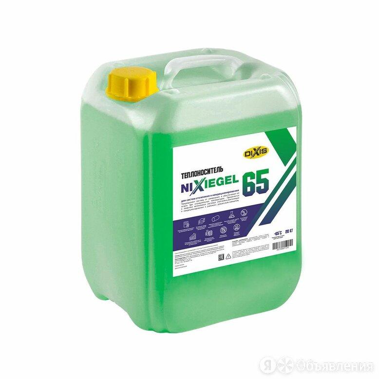 """Антифриз Dixis / Nixiegel """"-65"""", 20 кг (для системы отопления, Диксис) по цене 3580₽ - Теплоноситель, фото 0"""