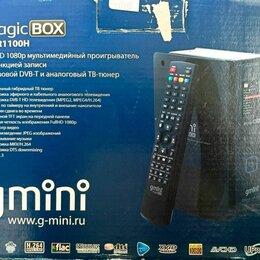 Цифровые плееры - Мультимедиаплеер с записью Gmini MagicBox HDR1100H, 0