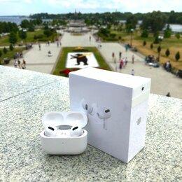 Наушники и Bluetooth-гарнитуры - Airpods Pro копия LUX 1:1, 0