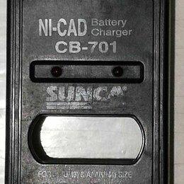 Зарядные устройства и адаптеры питания - Зарядное устройство для аккумуляторов, 0