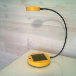 Переносные светильники - Светильники ikea на солнечных батареях, 0