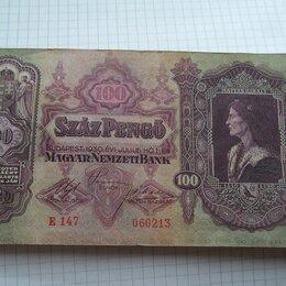 Банкноты - Венгрия 100 пенго 1930, 0