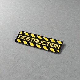 Интерьерные наклейки - Cyberpunk наклейка Destruction для техники, Cosplay, 0