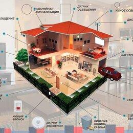 Системы Умный дом - Умный дом под ключ, 0