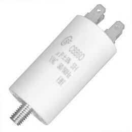 Радиодетали и электронные компоненты - CBB60 50uF 450V SCREW (SAIFU) Конденсатор пусковой, 0