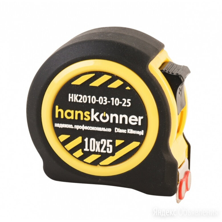Рулетка Hanskonner HK2010-03-10-25 по цене 1049₽ - Аксессуары и запчасти, фото 0