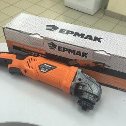 Для шлифовальных машин - УШМ Ермак УШМ Ермак-125/900, 0