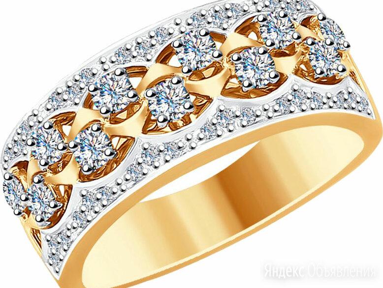 Кольцо SOKOLOV 1011775_s_17-5 по цене 71770₽ - Кольца и перстни, фото 0