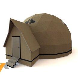 Игрушечная мебель и бытовая техника - Купольный дом конструктор D14.1, 0