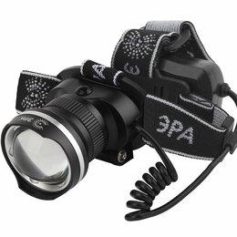 Фонари - Фонарь ЭРА GA-806 налобный 5W LED(CREE) фокус, аккум, micro USB, 0