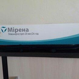 Устройства, приборы и аксессуары для здоровья - Спираль Мирена  , 0