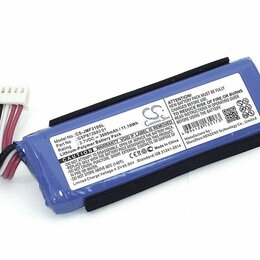 Запчасти к аудио- и видеотехнике - Аккумуляторная батарея  CS-JMF310SL для JBL Flip 4 3.7V 3000mAh 11.10Wh, 0