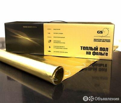8,0 м ² Теплый пол (электрический)  нагревательный мат на фольге Золотое сече... по цене 12870₽ - Электрический теплый пол и терморегуляторы, фото 0