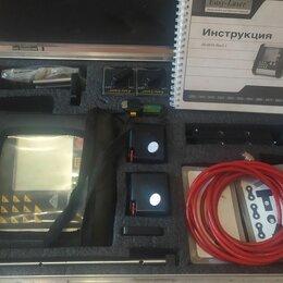 Производственно-техническое оборудование - Прибор для выверки валов, 0