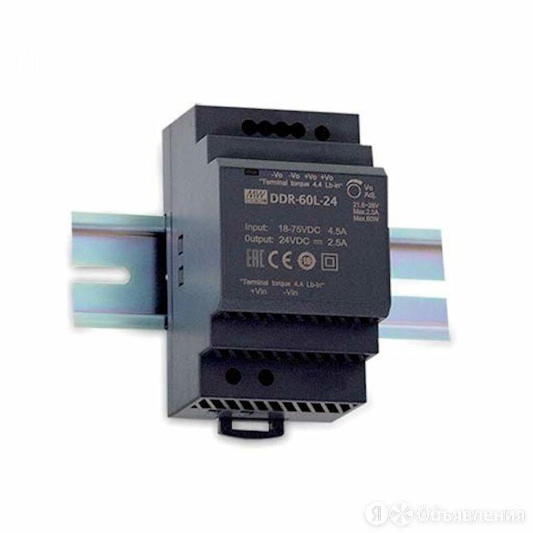 Источник питания Mean Well DDR-60L-12 по цене 2282₽ - Блоки питания, фото 0