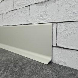 Плинтусы, пороги и комплектующие - Плинтус алюминиевый APL 80x15  анодированный 3000х80х15 мм, 0