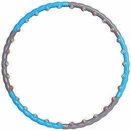 Обручи - Обруч массажный хула-хуп с шариками разборный, 0