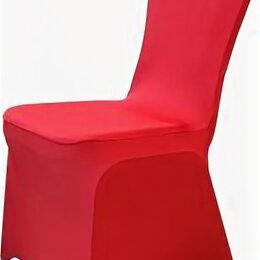 Чехлы для мебели - Чехол универсальный на стул из бифлекса цвет красный, 0