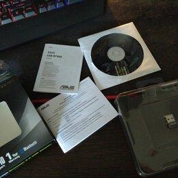 Сетевые карты и адаптеры - Bluetooth адаптер ASUS USB-BT400, 0