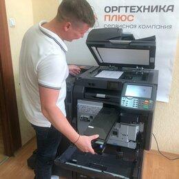 Принтеры и МФУ - Цветной лазерный МФУ А3 Kyocera TASKalfa 2550ci в Екатеринбурге, 0
