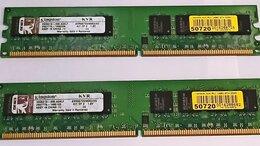 Модули памяти - DIMM DDR2 2GB, 0
