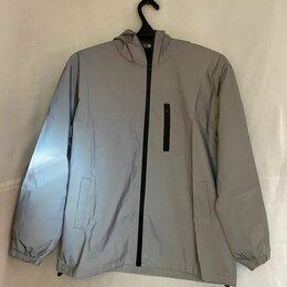 Куртки - Куртка светоотражающая, 0