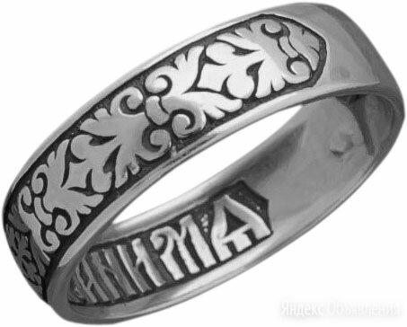 Кольцо Золотой Меркурий 1096CH_19-5 по цене 780₽ - Кольца и перстни, фото 0