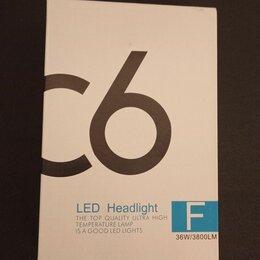 Электрика и свет - Светодиодная лампа h4, 0