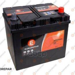 Аккумуляторы и комплектующие - Аккумулятор Акб Jis (Asiatic) 60ah-510a, R(+) B00, 14,05kg, D23l - 232x173x22..., 0