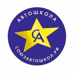Инструкторы - Инструктор по обучению вождению категории В на АКПП (Азов), 0