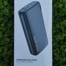 Универсальные внешние аккумуляторы - Power bank 20000 Kuulaa, 0