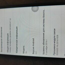 Мобильные телефоны - Doogee y6, 0