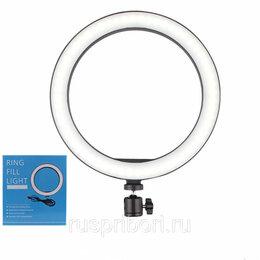 Осветительное оборудование - Кольцевая светодиодная лампа 26 см для профессиональной съемки Ring Fill Ligh..., 0