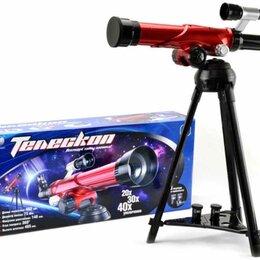Наборы для исследований - Телескоп со штативом, 0