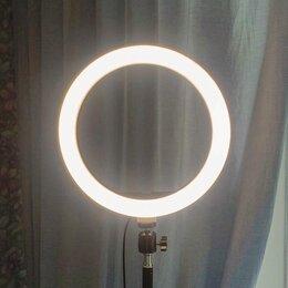Осветительное оборудование - Кольцевая лампа для тик-ток на 26 см и штатив 2 метра, 0