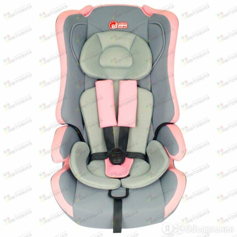 Кресло а/м, Детское «Веселый Ёжик»  I,II,III гр. (9-36кг)   Розовое-Серое  (1/4) по цене 5260₽ - Кресла и стулья, фото 0